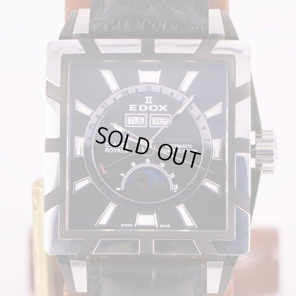 エドックス クラスロイヤル トリプルカレンダー 角型 90003 黒文字盤