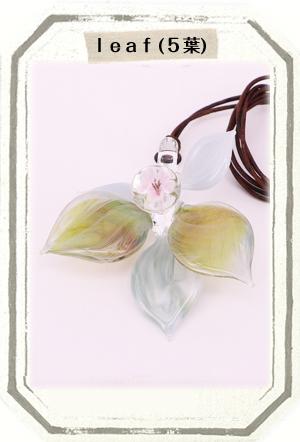 ガラス作品leaf
