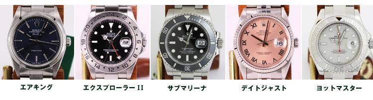 online retailer 06f90 f89c5 ロレックス買取・査定は兵庫伊丹のマルニシ質店